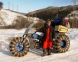 каракат с двигателем от мотороллера
