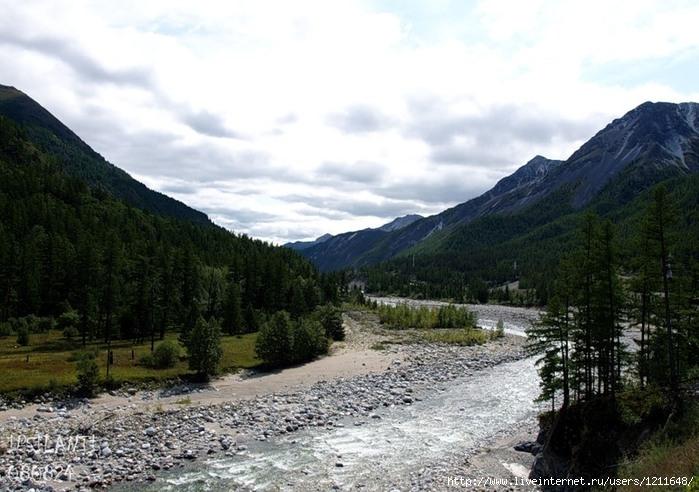 Общее описание региона Восточный Саян, Бурятия